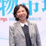 林美峰教授