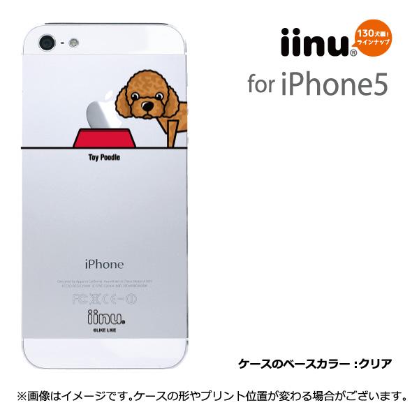 iinu-手機殼1