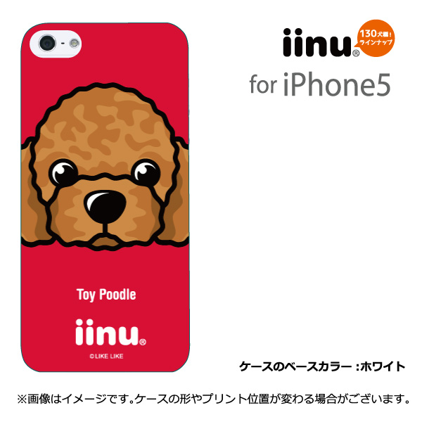 iinu-手機殼2