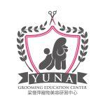 梁憶萍國際寵物美容研習中心