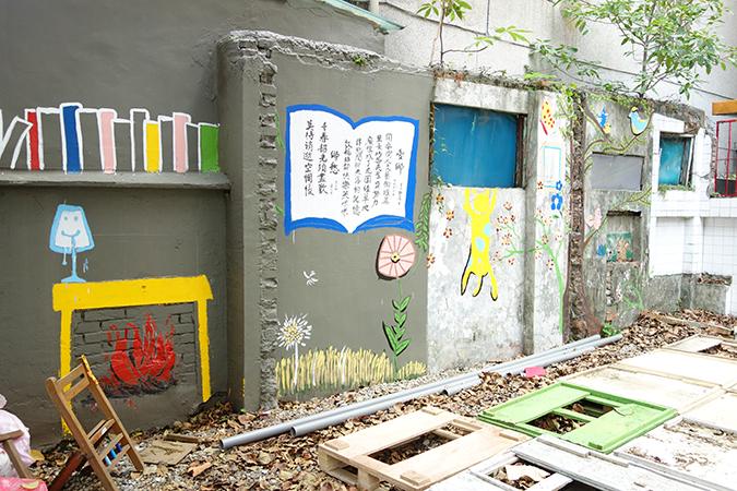 旅遊-施洛德花園16