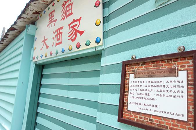 台中國家歌劇院-美仁里彩繪村-14