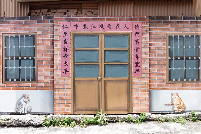 台中國家歌劇院-美仁里彩繪村-16