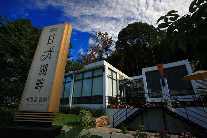 |南投|寵物景點住宿推薦-日光湖畔-6
