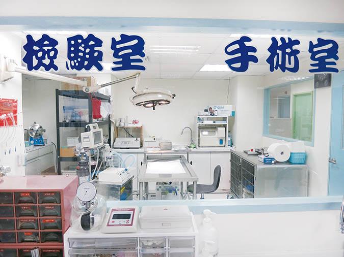 隆記動物醫院-03