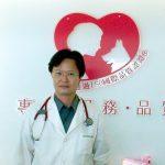黃彥勳-醫師