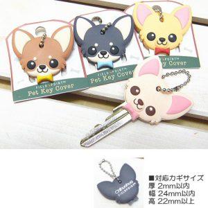 吉娃娃趣味雜貨-鑰匙圈1-fieldpoint-jp