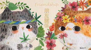 拉查花-朋友關係friendship675x372