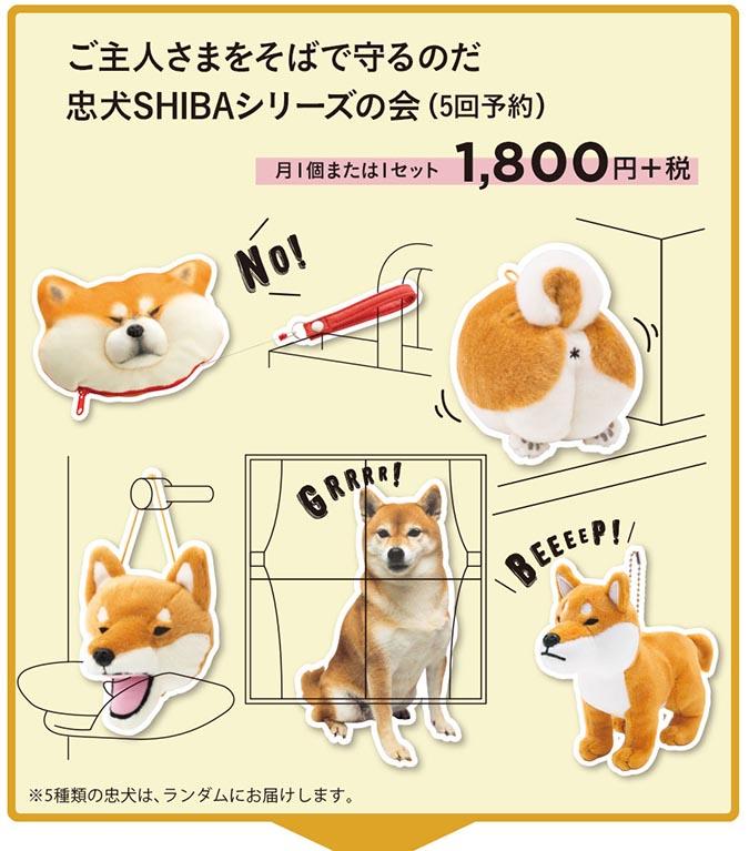 柴犬趣味雜貨-捏臉錢包卡夾