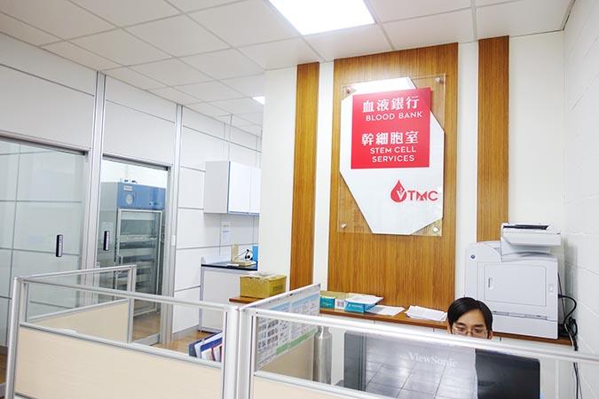 獸醫輸血醫學中心-血液銀行