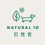 自然食logo-綠白-02