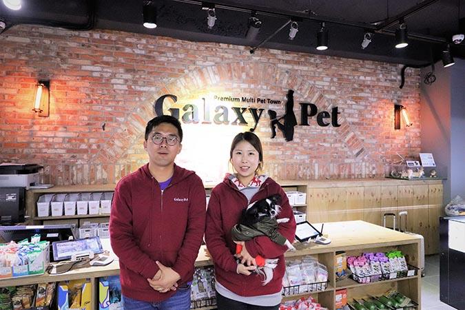 galaxy-pet-1