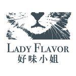 好味小姐lady-flavor-logo