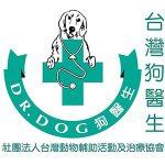 logo-狗醫生