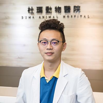 杜瑪動物醫院-院長鍾昇樺